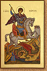 Saint George on Horse