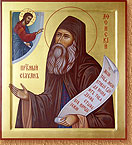 Saint Silvanus the Athonite